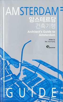 Amsterdam Architects guide - omslag