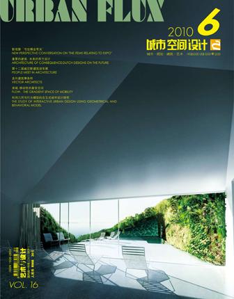 Urban Flux China - omslag