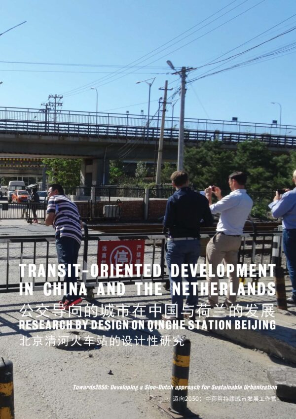 Transit-Oriented Development in China and The Netherlands: Research by Design on Qinghe Station  Beijing